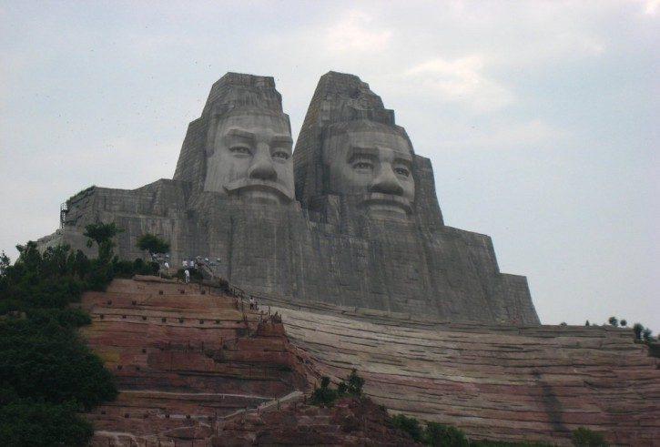 为什么中国人自称为炎黄子孙?