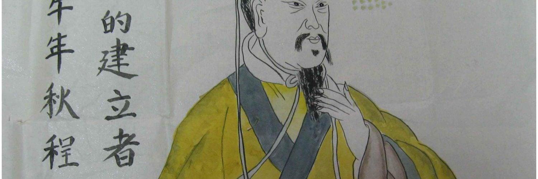 谁是夏朝第一位国君?
