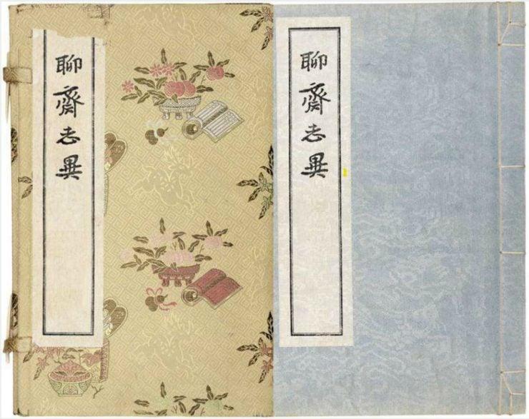 为什么称《聊斋志异》是中国古典文学短篇小说的代表作?