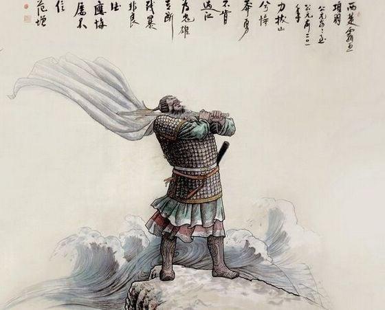 为什么楚霸王项羽会乌江自刎?