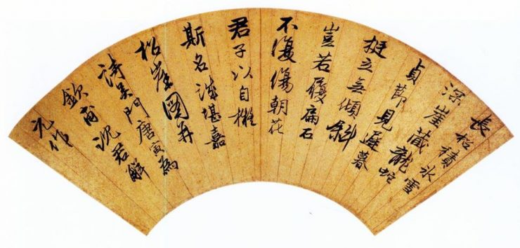 """为什么称唐伯虎是""""江南第一风流才子""""?"""