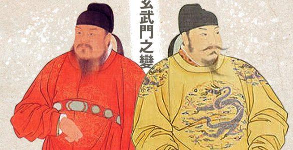 """为什么李世民会发动""""玄武门之变""""?"""