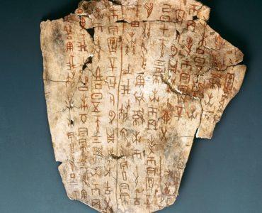 为什么说甲骨文是中国最早的书法艺术?