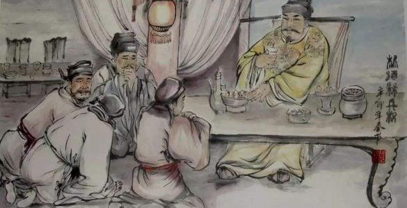 为什么宋太祖要杯酒释兵权?